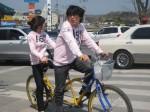 korea-matching-couple