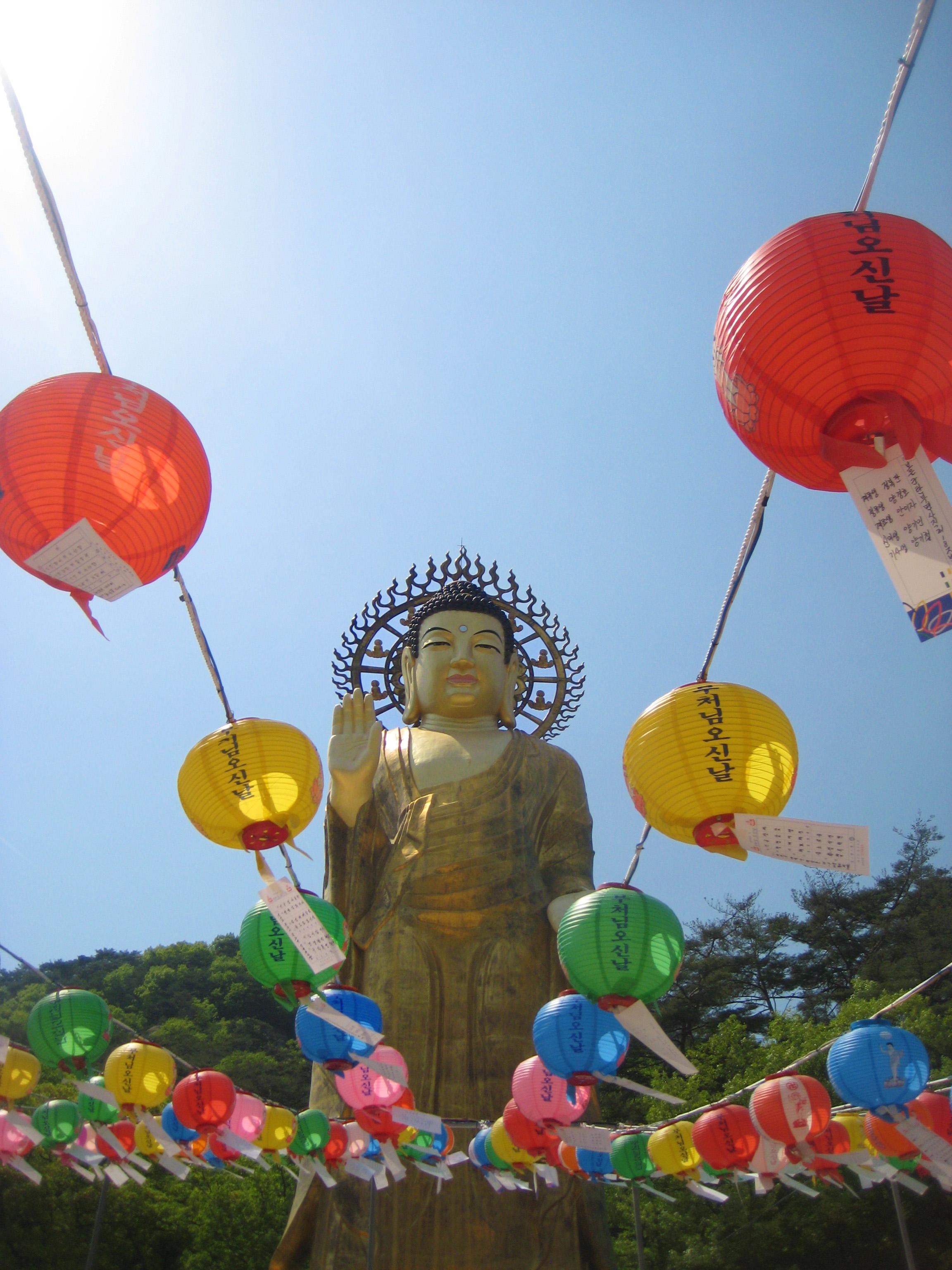 Beopjusa Buddha