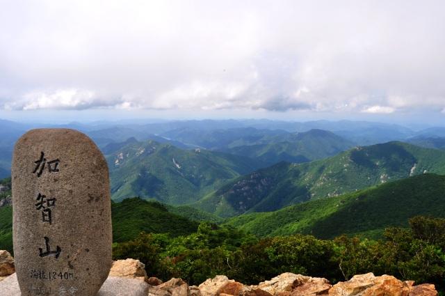 Mount Gaji