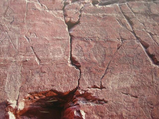 Ulsan Petroglyphs