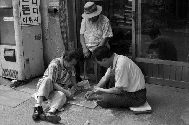 korean street games (b&w)