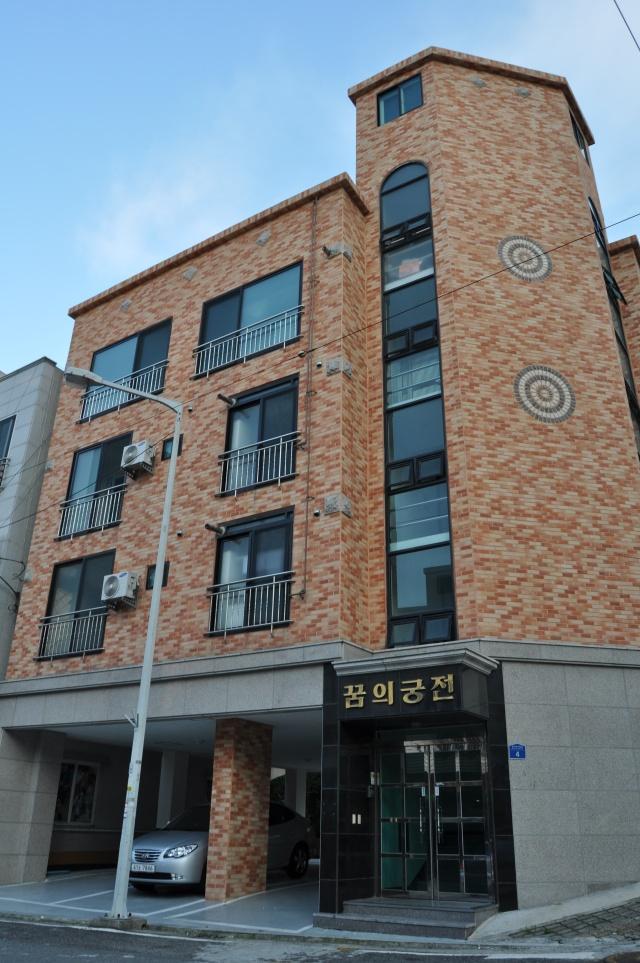 ulsan_korea_apartment
